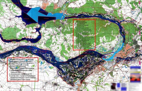 карта платная рыбалка в тольятти