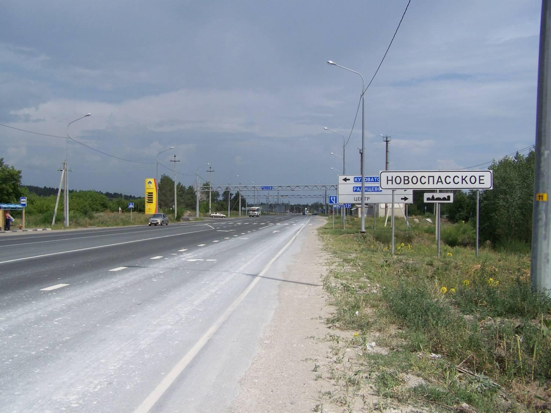 следует надевать работа в новоспасском ульяновской области на азс здесь ошибиться выбором