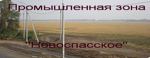 Погода знаменка алтайский край славгородский