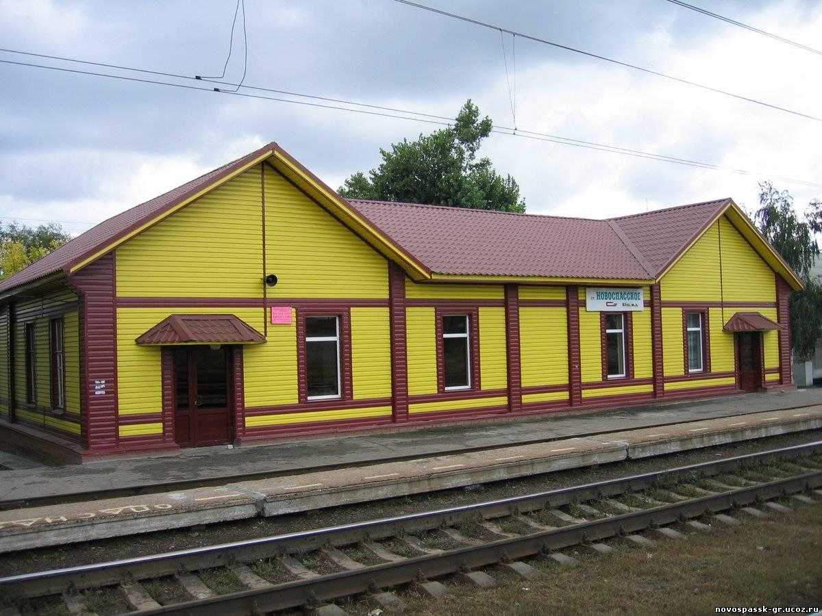 знакомства в новоспасском ульяновской области